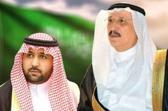 أمير جازان ونائبه يعزيان في وفاة قائد حرس الحدود السابق بالمنطقة - المواطن