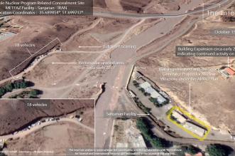 أنشطة مريبة في موقع نووي إيراني - المواطن
