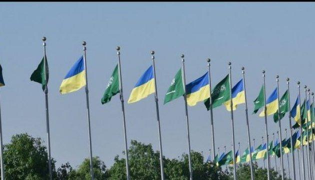 أوكرانيا السعودية تمثل اتجاهًا واعدًا لتعزيز السياحة العالمية (2)