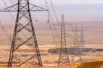 إحباط تفجير برجين كهرباء في العراق