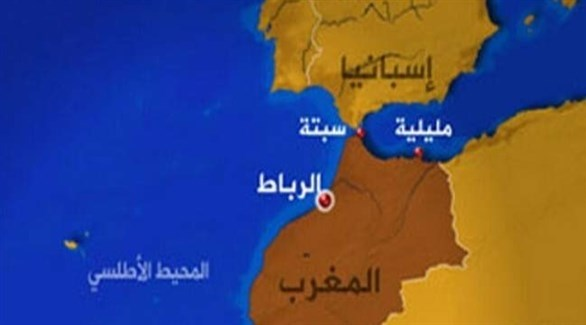 إسبانيا تدرس ضم سبتة ومليلية إلى شنغن الأوروبية (4)