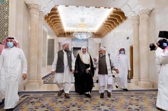 إعلان السلام في أفغانستان