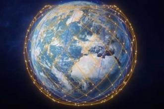 الإنترنت الفضائي قد يشمل العالم كله خلال أشهر معدودة