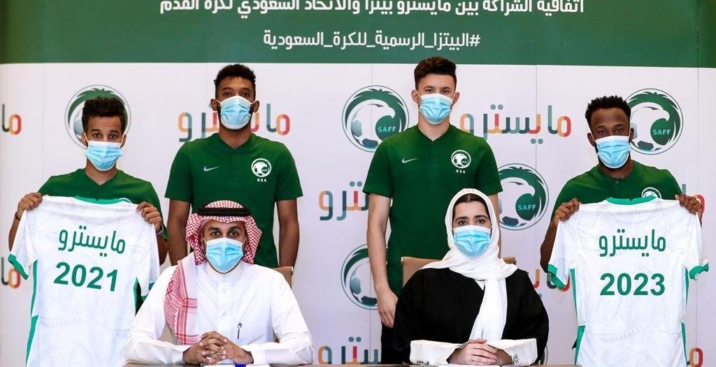 الاتحاد السعودي يوقع شراكة جديدة حتى 2023