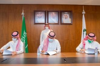 الاتحاد السعودي ورابطة اللاعبين المحترفين