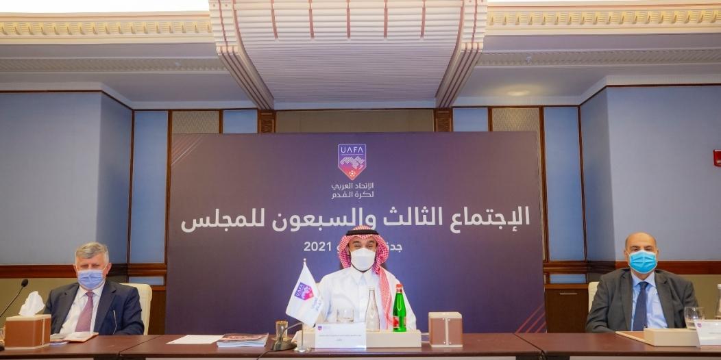 تفاصيل اجتماع مجلس الاتحاد العربي الـ73
