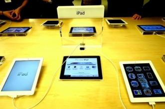 المناهج الرقمية