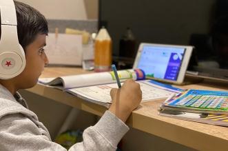 التعليم تفتتح مراكز الدعم الصيفية عبر منصة مدرستي لتعزيز مهارات الطلبة - المواطن