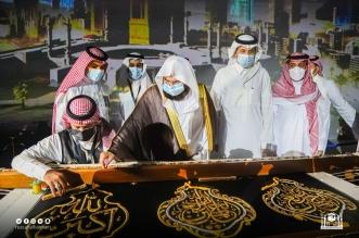 السديس يزور معرض الرئاسة ضمن مشروعات مكة الرقمي - المواطن