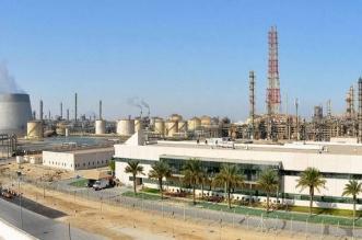 السعودية للاستثمار الصناعي