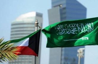 الكويت: ندعم المملكة في أي إجراءات لحفظ أمنها واستقرارها - المواطن