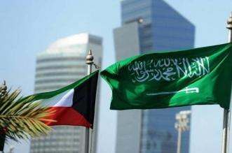 مجلس التنسيق السعودي الكويتي.. ترجمة للعلاقات الوطيدة والوصول بها للتكامل - المواطن
