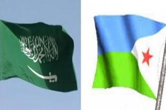 جيبوتي: نؤيد ما تتخذه المملكة لحفظ أمنها واستقرارها ضد عدوان الحوثي - المواطن