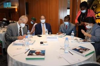 السفير السبيعي يشارك في دائرة مستديرة بكوت ديفوار - المواطن