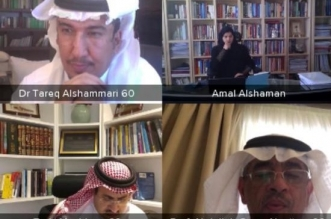 لجنة التعليم في الشورى تناقش مشاريع مدينة الملك عبدالعزيز البحثية - المواطن