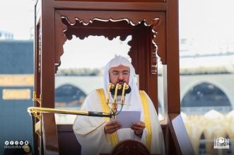 خطيب إمام وخطيب المسجد الحرام