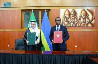 السعودية وراوندا توقعان اتفاقية للتعاون بمختلف المجالات - المواطن