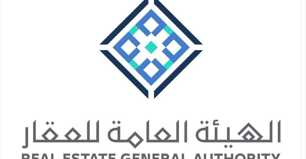الهيئة العامة للعقار تبحث مشروع ضوابط تحليل السوق