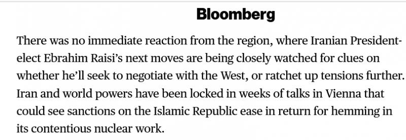 بلومبرغ الضربات الأمريكية عقاب لإيران على تأخير قرار التفتيش النووي