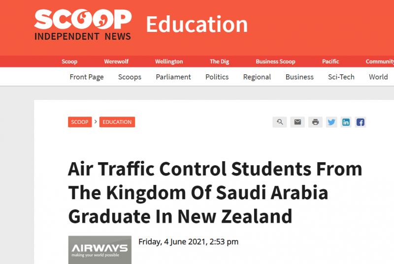 تخرج الدفعة الثامنة من طلاب مراقبة الحركة الجوية السعوديين في نيوزيلندا