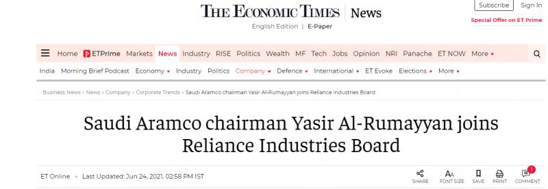 تعيين محافظ صندوق الاستثمارات ياسر الرميان في مجلس إدارة شركة هندية