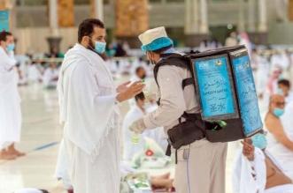 توزيع أكثر من 15 مليون عبوة ماء زمزم بالمسجد الحرام - المواطن