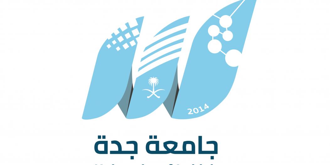 #وظائف أكاديمية شاغرة للجنسين في جامعة جدة