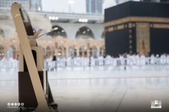 روبوتات المسجد الحرام