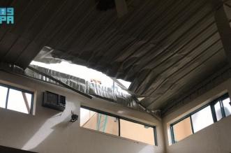 مدني عسير: سقوط طائرة مفخخة بدون طيار على إحدى المدارس دون إصابات - المواطن
