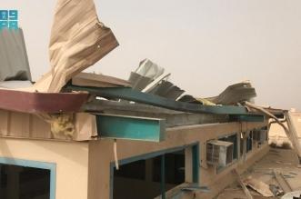 صور .. تضرر مدرسة في عسير بعد سقوط الدرون الحوثية المفخخة - المواطن