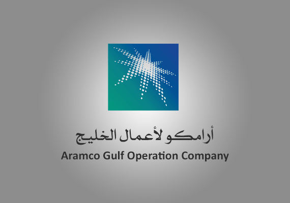#وظائف هندسية شاغرة لدى أرامكو لأعمال الخليج