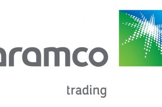 شركة أرامكو للتجارة
