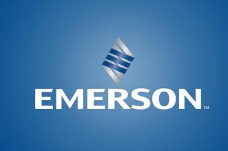 شركة إميرسون