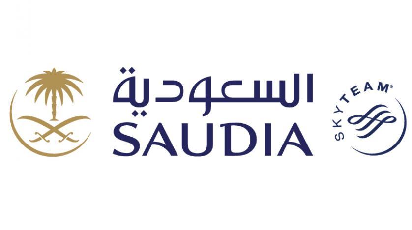 وظائف إدارية شاغرة في الخطوط السعودية