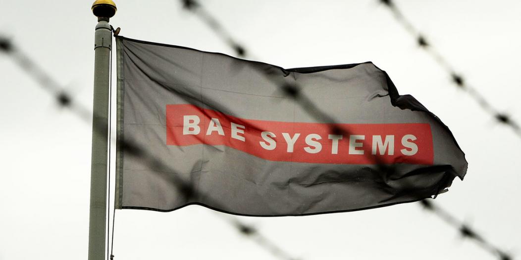 #وظائف شاغرة لدى شركة BAE SYSTEMS في 3 مدن
