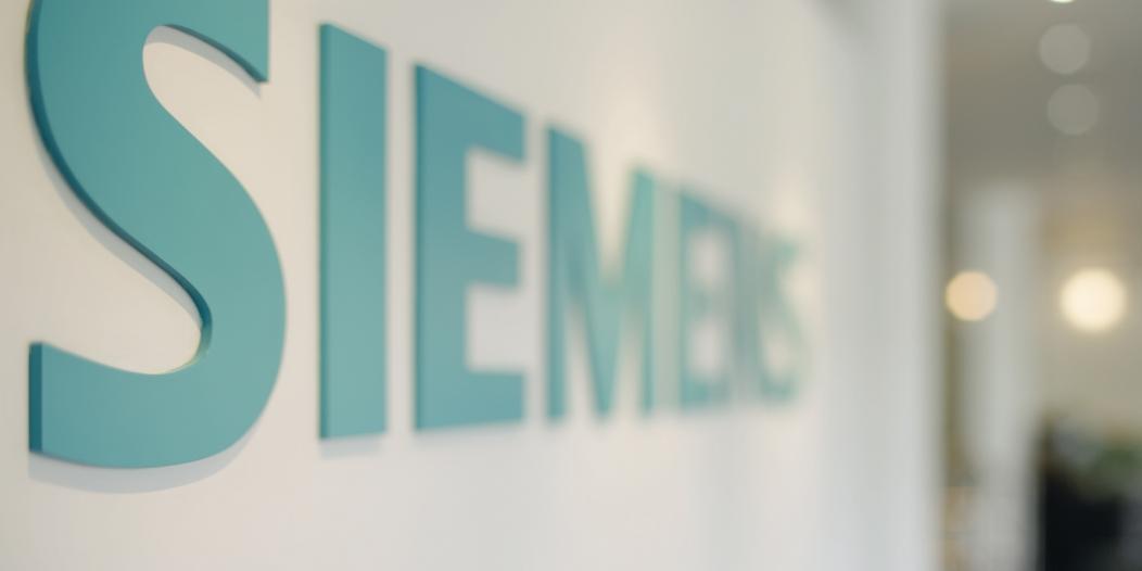#وظائف شاغرة بفروع شركة سيمينس في 3 مدن