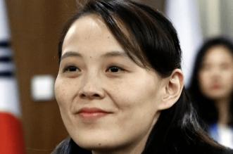 شقيقة زعيم كوريا الشمالية تسخر من أميركا