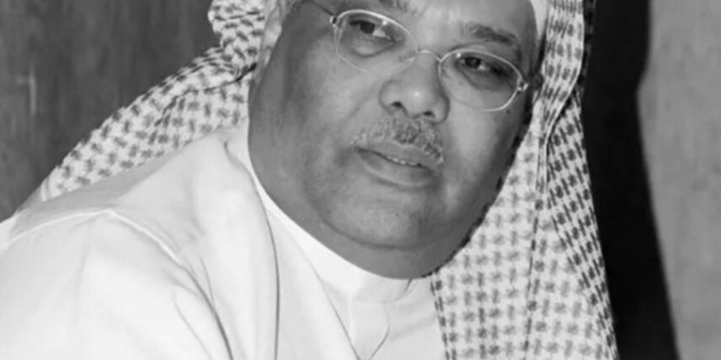 وفاة الملحن طلال باغر أحد الأسماء المهمة في المشهد الفني السعودي