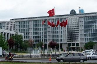 فضيحة فساد جديدة في صفوف حزب أردوغان (2)