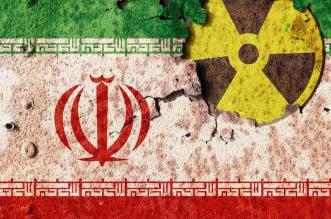 قصة قضايا إيران المعقدة في مفاوضات فيينا (4)