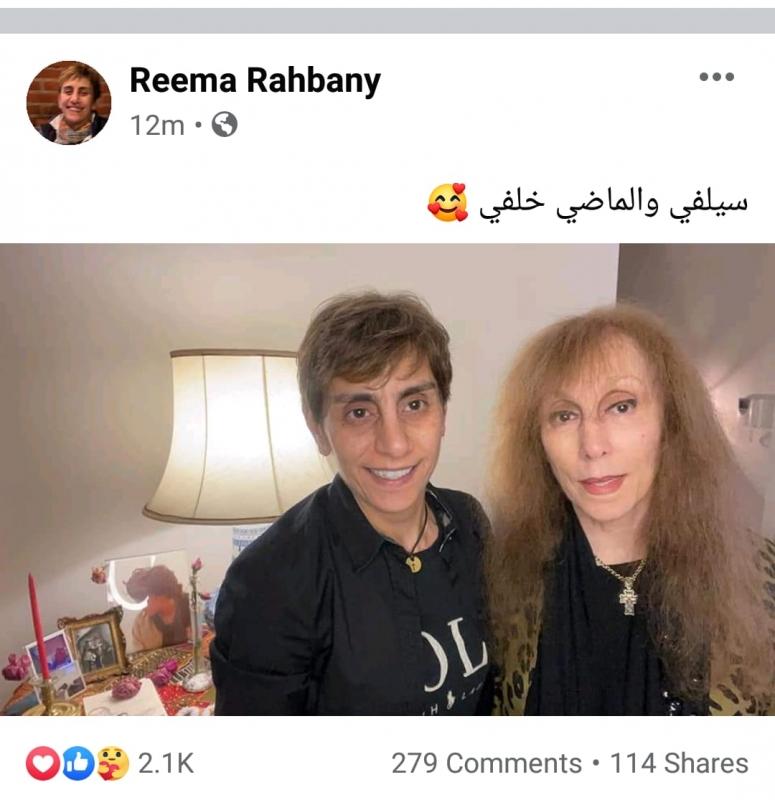 فيروز وابنتها ريما الرحباني في ظهور مبهج - المواطن