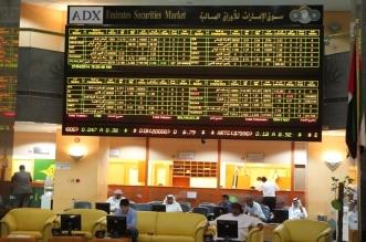 قيمة سوق أبوظبي تتجاوز تريليون درهم للمرة الأولى