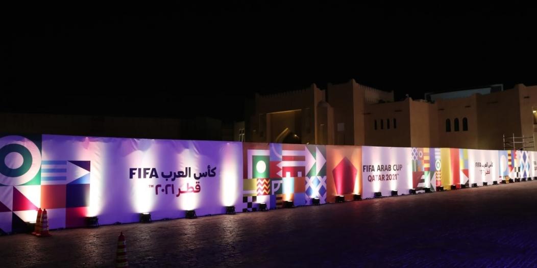 انطلاق تصفيات كأس العرب 2021 غدًا