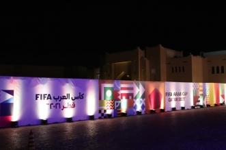 كأس العرب 2021