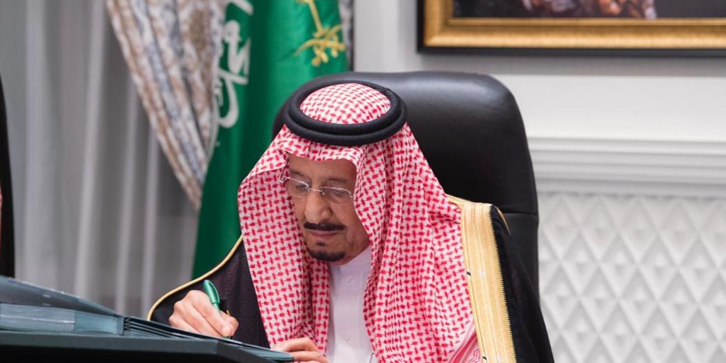 برئاسة الملك سلمان.. مجلس الوزراء يوافق على استحداث وكالة الخدمات اللوجستية ضمن الهيكل التنظيمي لوزارة النقل