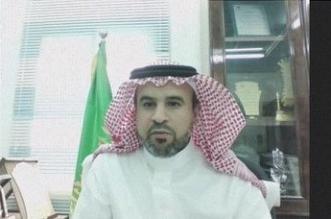 مجلس الغرف السعودية يدعو المستثمرين اليونانيين للاستثمار في السعودية - المواطن