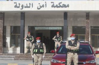 تأجيل المحاكمة في قضية الفتنة بالأردن للأربعاء المقبل - المواطن