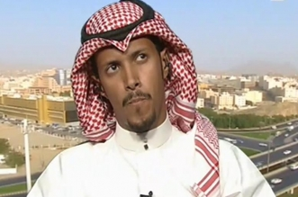محمد النمري