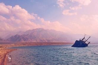 مدينة حقل الملاذ المثالي على ساحل البحر الأحمر في السعودية