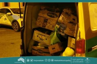 مصادرة أكثر من 400 كجم خضروات وفواكه في مكة المكرمة - المواطن